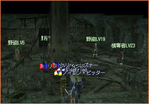 2007-09-01_21-47-09-004.jpg
