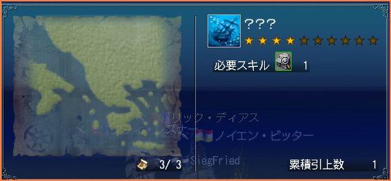 2007-09-01_21-47-09-005.jpg