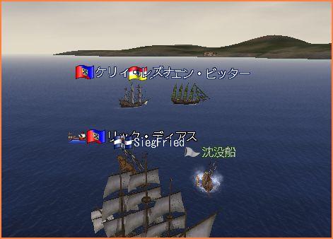 2007-09-01_21-47-09-006.jpg