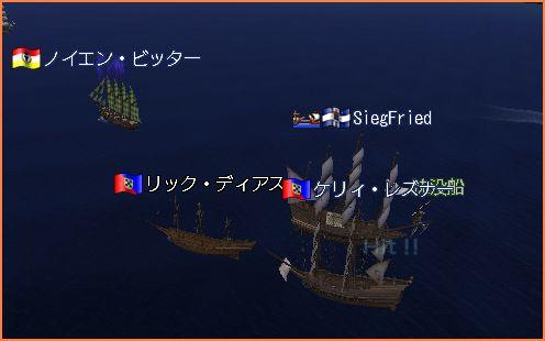 2007-09-01_21-47-09-007.jpg