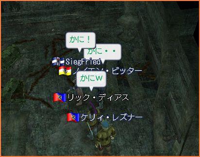 2007-09-01_21-47-09-008.jpg