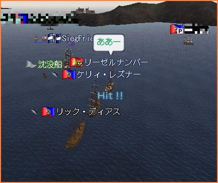 2007-09-01_21-47-09-0091.jpg