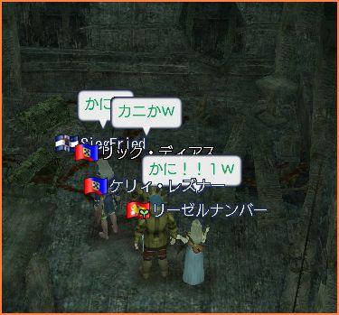 2007-09-01_21-47-09-010.jpg