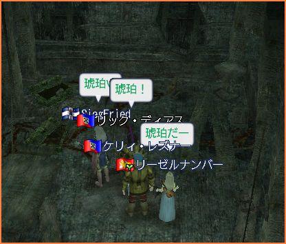 2007-09-01_21-47-09-011.jpg