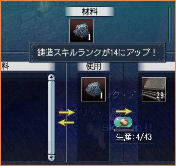 2007-09-08_14-58-38-001.jpg