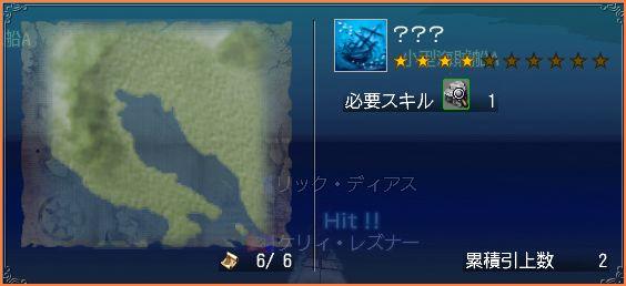 2007-09-11_00-20-44-001.jpg