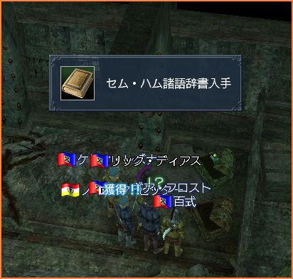 2007-09-12_22-38-43-002.jpg