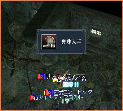 2007-09-12_22-38-43-003.jpg