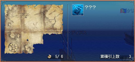 2007-09-12_22-38-43-004.jpg