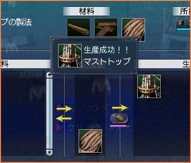 2007-09-12_22-38-43-005.jpg