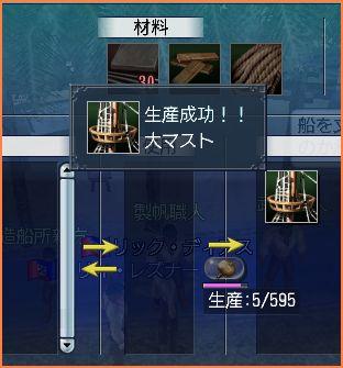 2007-09-14_00-42-55-001.jpg
