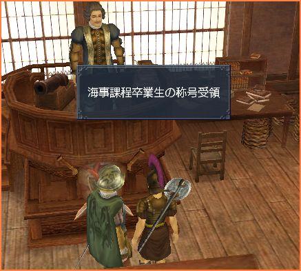 2007-09-16_22-30-09-001.jpg