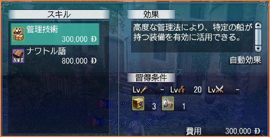2007-09-16_22-30-09-003.jpg
