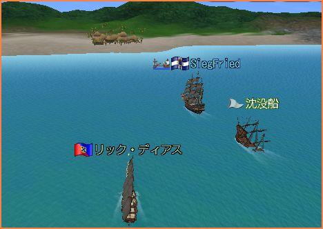 2007-09-16_22-30-09-004.jpg