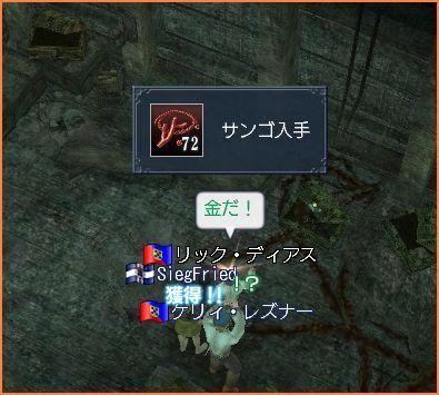 2007-09-16_22-30-09-006.jpg