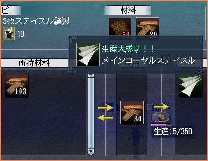 2007-09-19_00-20-14-001.jpg
