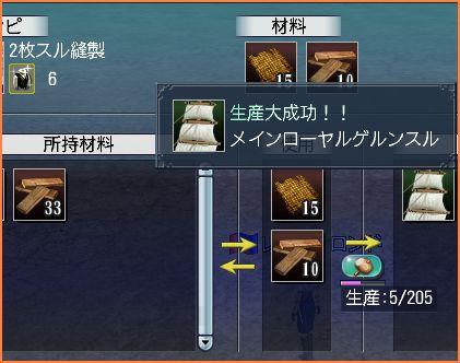 2007-09-19_00-20-14-002.jpg