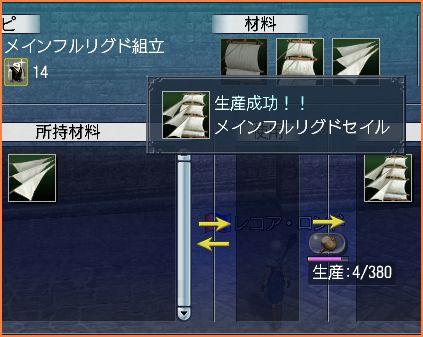 2007-09-19_00-20-14-003.jpg