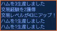2007-09-19_00-20-14-005.jpg