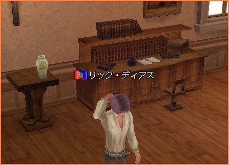 2007-09-22_17-51-40-001.jpg