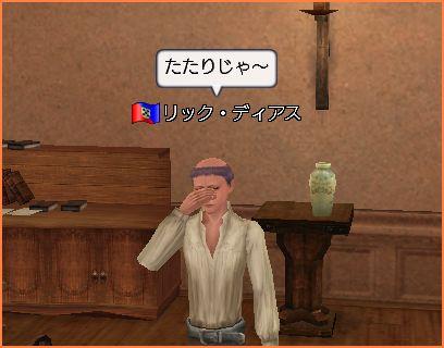 2007-09-22_17-51-40-002.jpg