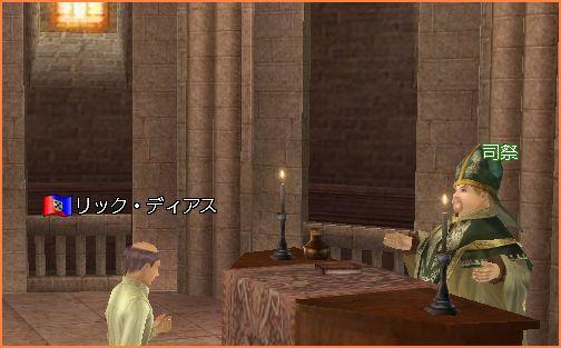 2007-09-22_17-51-40-003.jpg