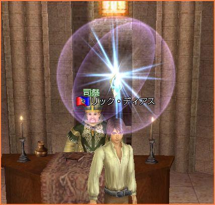 2007-09-22_17-51-40-004.jpg