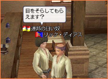 2007-09-23_20-26-27-001.jpg