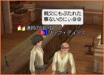 2007-09-23_20-26-27-002.jpg