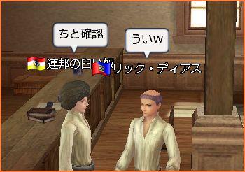 2007-09-23_20-26-27-003.jpg