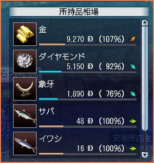 2007-09-23_20-26-27-004.jpg