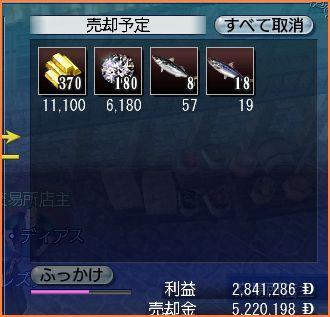 2007-09-23_20-26-27-005.jpg