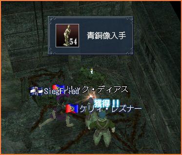 2007-09-23_20-26-27-007.jpg