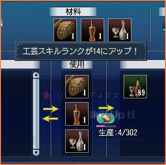2007-09-23_20-26-27-010.jpg