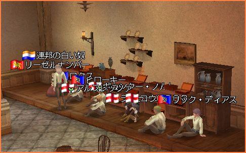2007-09-23_21-17-14-001.jpg