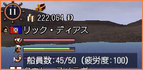 2007-09-23_21-17-14-003.jpg