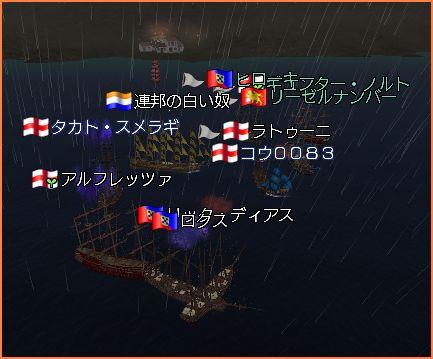 2007-09-23_21-17-14-004.jpg