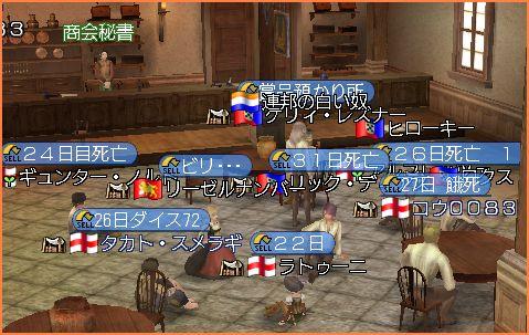2007-09-23_21-17-14-006.jpg