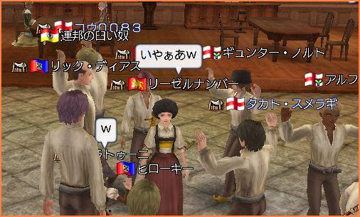 2007-09-23_21-17-14-007.jpg