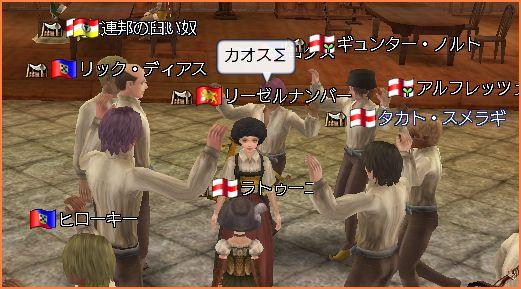 2007-09-23_21-17-14-008.jpg
