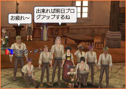 2007-09-23_21-17-14-010.jpg