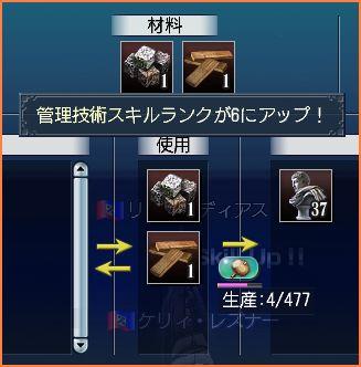 2007-09-24_01-14-56-001.jpg