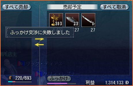 2007-09-24_01-14-56-002.jpg
