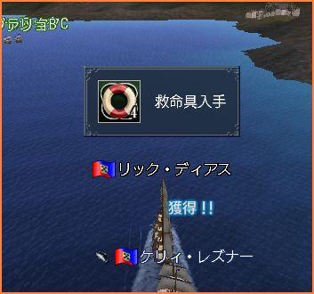 2007-09-24_01-14-56-003.jpg