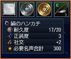 2007-09-24_01-14-56-004.jpg