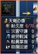 2007-09-24_01-14-56-005.jpg