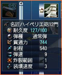 2007-09-24_01-14-56-006.jpg
