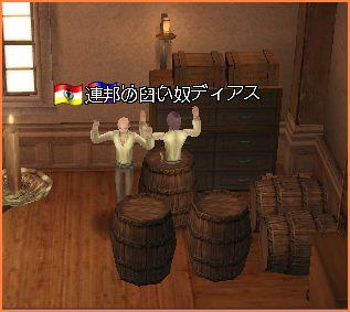 2007-09-27_22-45-02-001.jpg