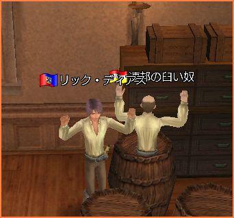 2007-09-27_22-45-02-002.jpg