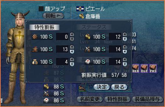 2007-09-27_22-45-02-004.jpg